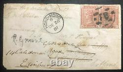1881 Hong Kong Vintage Forces Rate Cover To Edinburgh Scotland Pte Mclachlan