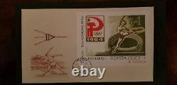 1964 Russia USSR Tokyo Olympic Games MNH BL36 Mi BL33 type I SS Rare