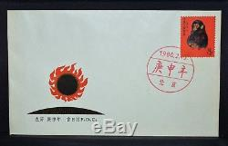 1980 China First Day Cover Scott 1586 Monkey Stamp Fdc Prc T-46 Trusted