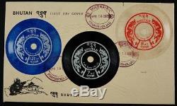 Bhutan 1973 Schallplatten Sprechende Briefmarken Phonograph Records 557-563 FDC