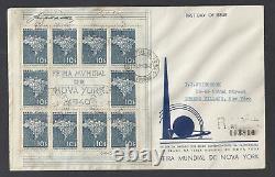 Brazil FDC Cover Sealed 498 498a Souvenir Sheet Intact 1940 New York Worlds Fair