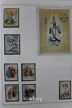 CHINA PRC 1986-2018 MNH Used Covers FDC 2050+ Pages! 4 Boxes Stamp Collection