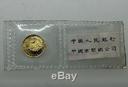China 1998 Kirin Unicorn 5 Yuan Funda Original Moneda Oro Fdc