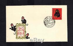 China T46 First day cover Gengshen Monkey #1586 Guaranteed Genuine Peking Branch