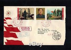 Cover FDC 1965 C109 Sc818-20 Mao China Philatelic Company Imprime Circulated