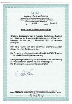 DDR, FDC, Ersttagsbrief 21.11.1953, 2. Ausgabe Fünfjahrplan, Attest Schönherr