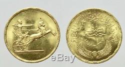 EGITTO EGYPT -AU/ 1/2 HALF POUND 1958 oro gold FDC