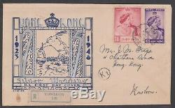 (HKB-1) 1948 Hong Kong FDC $10.10 silver wedding Reg. Kowloon no. 18 (A)