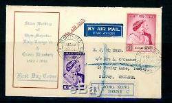 Hong Kong 1948 Silver Wedding Illustrated Registered First Day Cover. (BO767)