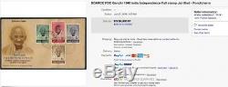 INDIA 1948 GANDHI Independence Complete Set FDC SG305 SG308