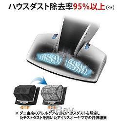 IRIS OHYAMA Cordless Futon Vacuum Cleaner IC-FDC1-WP pearl white