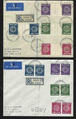 Israel 1949 2nd Second Coins Tete-Beche First Day Covers FDC Rare Bale 22a-25a