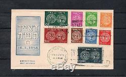 Israel Scott #1-9 1948 Doar Ivri Singles Full Set on Official Small Sized FDC