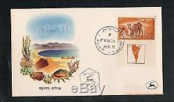 Israel Scott #25 Negev Camel Tabbed First Day Cover with Certificate