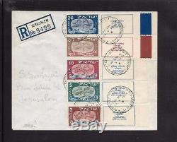 Israel Stamps 1948 New Year Festival 10-14 Fdc