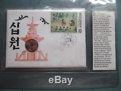 Korea 1972 First Day cover & rare 50 won coin