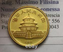 NL CHINA CINA 25 Yuan Oro Gold 1987 Panda 1/4Oncia oro Puro FDC/B. UNC Periziata