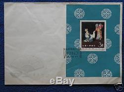 P. R. China 1962 Mei Lan Fang Sc#628a S/S FDC
