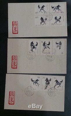 PR China 1978 T28 Horses FDC SC#1389-98