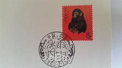 PRC China T46 First day cover Gengshen Monkey #1586 Guaranteed Genuine FDC
