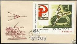 RUSSIA SOWJETUNION 1964 green Block 33 FDC Olympics 1964 Tokyo Gymnastics R