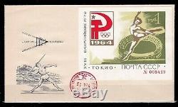 Russia Olympics 1964 Tokyo GREEN SHEET FDC Zagor # Bl. 36 Mi BL33 used CV=300$