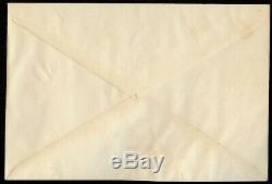 SARAWAK 1947 Royal Cypher Brooke set 1c-$5 SG#150-164 FDC VG (Sibu CDS)