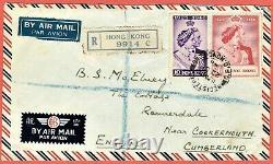 Sto182 1948 Hong Kong First Day (Registered) Cover FDC Silver Wedding to UK