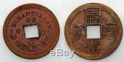 VIETNAM 1870 ANNAM 1 CASH PRUEBA COBRE MONEDA 3.9g RARA FDC